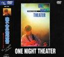 [DVD] 安全地帯/ONE NIGHT THEATER〜横浜スタジアムライヴ 1985