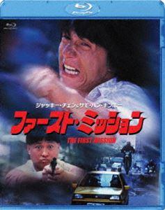 [Blu-ray] ファースト・ミッション...:guruguru-ds:10260601