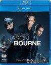 [Blu-ray] ジェイソン・ボーン ブルーレイ+DVDセット
