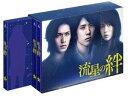 流星の絆 Blu-ray BOX Blu-ray
