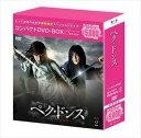 [DVD] ぺク・ドンス<ノーカット完全版>コンパクトDVD-BOX2[期間限定スペシャルプライス版]