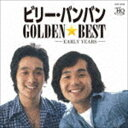 ビリーバンバン / ゴールデン☆ベスト ビリー・バンバン 〜アーリーイヤーズ〜(UHQCD) [CD]
