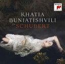 カティア・ブニアティシヴィリ(p) / シューベルト・アルバム(Blu-specCD2) [CD]