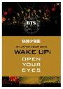 [DVD] 防弾少年団1st JAPAN TOUR 2015「WAKE UP:OPEN YOUR EYES」DVD
