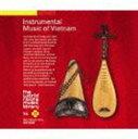 [CD] ザ・ワールド ルーツ ミュージック ライブラリー 14: ベトナムの民族楽器