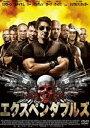 [DVD] 【おトク値!】 エクスペンダブルズ