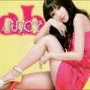 CD - [CD] ab/JUICY