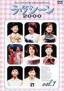 [DVD] ラヴシーン2000 フジテレビアナウンサー VOL.1