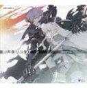 [CD] (ゲーム・ミュージック) PSP ゲームミュージック WILD ARMS XF オリジナル・サウンドトラック