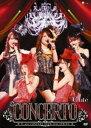 ℃-uteコンサートツアー2016春 〜℃ONCERTO〜 [DVD]