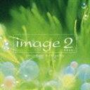 CD, DVD, Instruments - (オムニバス) イマージュ2deux エモーショナル&リラクシング(完全生産限定盤/Blu-specCD) [CD]