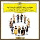 カール・ベーム(cond) / モーツァルト:歌劇≪フィガロの結婚≫ハイライツ [CD]
