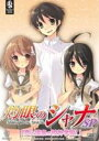 [DVD] OVA 灼眼のシャナ SP 恋と温泉の校外学習!(期間限定生産)