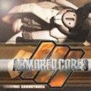 游戏音乐 - [CD] (ゲーム・ミュージック) アーマード・コア3 オリジナル・サウンドトラック