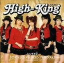 [DVD] High-King/シングルV「C\C(シンデレラ\コン