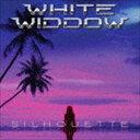 [CD] ホワイト・ウィドウ/シルエット