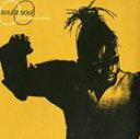 Other - [CD]SOUL II SOUL ソウルIIソウル/CLUB CLASSICS VOL. 1 (LP/LTD)【輸入盤】