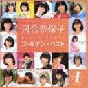 [CD] 河合奈保子/ゴールデン☆ベスト 河合奈保子