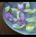 [CD] 小椋佳/小椋佳〜自分史ベスト35 35th Anniversary スペシャル・ベスト・アルバム