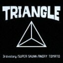 3rdxstory/SUPER SKUNK/ANGRY TOMATO / TRIANGLE [CD]
