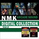 游戏音乐 - [CD] (ゲーム・ミュージック) NMK ARCADE SOUND DIGITAL COLLECTION Vol.2