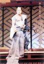 [DVD] 杉良太郎の魅力 遠山の金さん?江戸の一ばん星?