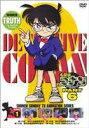 [DVD] 名探偵コナンDVD PART6 Vol.1