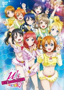 [DVD] μ's/ラブライブ!μ's→NEXT LoveLive! 2014〜ENDLESS PARADE〜 DVD