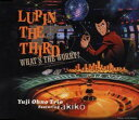大野雄二トリオ feat.akiko / ルパン三世 アルカトラズコネクション エンディングテーマ WHAT'S THE WORRY CD