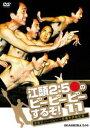 [DVD] �]��2�F50�̃s�[�s�[�s�[���邼!11 �t�C���o�[�W����?�ϑԐ��E�V�L�^?