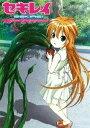 セキレイ〜Pure Engagement〜 五(通常版) DVD
