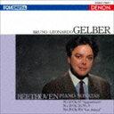 ブルーノ=レオナルド・ゲルバー(p) / ベートーヴェン: ピアノ・ソナタ集[3] 第23番≪熱情≫/第18番/第26番≪告別≫ [CD]