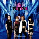 CD - RiViNi / Resistance [CD]