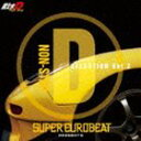 [CD] SUPER EUROBEAT presents 頭文字[イニシャル]D Fifth Stage NON-STOP D SELECTION VOL.2