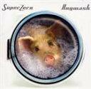 [CD] スーパー・ゼロ/ホッグウォッシュ