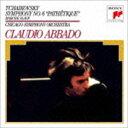 [CD] クラウディオ・アバド(cond)/チャイコフスキー:交響曲第6番「悲愴」 スラヴ行進曲(期間生産限定盤)