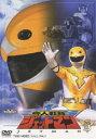 [DVD] 鳥人戦隊ジェットマン VOL.3