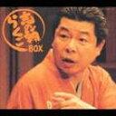 [CD] 立川志の輔/[立川志の輔 芸歴20周年記念CD・BOX] 志の輔 らくごBOX