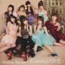 モーニング娘。 / Fantasy 拾壱(通常盤) CD