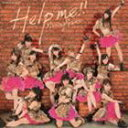 [CD] モーニング娘。/Help me!!(初回生産限定盤C/C