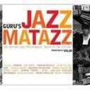 [CD]GURU グールー/GURU'S JAZZMATAZZ VOL. 4【輸入盤】