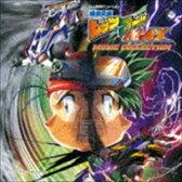 [CD] つのごうじ(音楽)/ANIMEX 1200 192:: 爆走兄弟レッツ&ゴー!! MAX ミュージックコレクション(完全限定生産廉価盤)