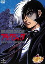 【25%OFF】[DVD] ブラック・ジャック OVA DVD-BOX