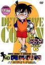 [DVD] 名探偵コナンDVD PART6 Vol.3