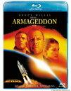 [Blu-ray] アルマゲドン