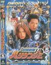 忍風戦隊ハリケンジャー VOL.5 [DVD]