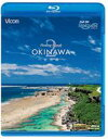 [Blu-ray] Healing Islands OKINAWA 2〜宮古島〜
