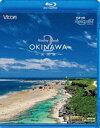 Healing Islands OKINAWA 2〜宮古島〜 [Blu-ray]