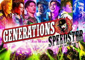 [DVD] GENERATIONS from EXILE TRIBE/GENERATIONS LIVE TOUR 2016 SPEEDSTER(初回生産限定)