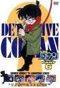[DVD] 名探偵コナンDVD PART6 Vol.4